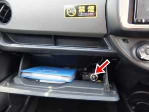 dash-key