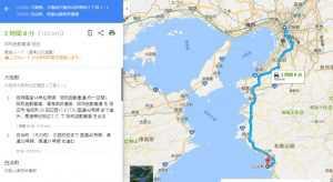 GoogleMap ルート設定