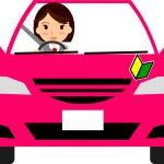 免許取り立ての初心者でもカーシェアでお得に安全運転!